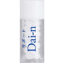画像1: サポートDai-n  (小ビン)
